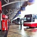 고속버스 승차권 예매방법(PC, 모바일, 어플) 및 취소수수료 알아보기.