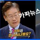 이재명이 김부선씨를 찍어줬다는 증거사진인데요. 같은 장소에 딸도 있네요.