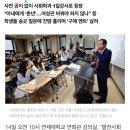 """홍준표, 연세대 '깜짝 특강'…""""'나가라'고 외칠까봐 예고없이 왔다"""""""