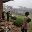 한국인의 밥상 촬영했어요