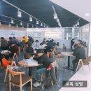 사물인터넷 IOT 공부 교육과목은 코딩?