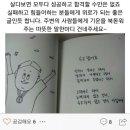 경기도 이재정교육감 신년사 (임용2차 준비생들 필독!)