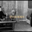 신상옥-최은희 北납치 사건의 진실은?
