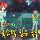 복면가왕 흥부자댁 소향 국가대표 디바 알고 계세요?