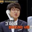 강용석이 제기한 '이준석 군대'이탈 의혹...어떤 사연?