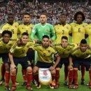 한국 콜롬비아 대표팀 선수명단