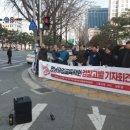 대구 사학비리 '시민 공대위' 영남공고 검찰에 고발