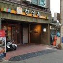 서울 백년가게 노포 해장국 용문동 창성옥