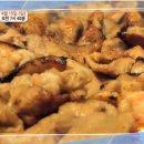 인천 석쇠파불고기 큰이영양굴밥 통영 봄 여행 활력인생 건강인 원미연 혈당 관리법