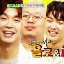 비디오스타 박소현 박수홍 썸, 강민혁...질투 전효성 시청률 1% 비키니 화보...