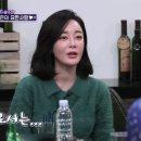 인생술집 김혜은 변요한 눈물난다 말한 이유