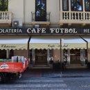#3 카페 풋볼, 로사리오 발레라