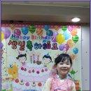 2/12 생일잔치- 맑은반 오지은,김유림,최다엘,박시온 고운반 이준호