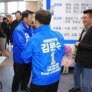 김문수 예비후보, 도의원 선거사무소 개소식 대성황