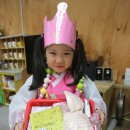 ♥ 이다올 공주님, 이정우 왕자님의 생일을 축하해요 ♥
