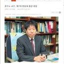 2018.2.14(수) KNOU 방송대 류수노 총장 취임