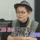 가수 최이철 사랑과 평화 김명곤
