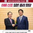 김정은 방중, 찌질한 시진핑, 당당한 문재인