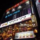 부평 맛집 정정아 식당 28일(금)저녁 7시