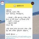 이현우의 일품소불고기 구매후기!