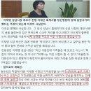 [DB]매크로 이재명형 정신병원강제입원 사건전말,이재명 부인 김혜경 조카 녹취...