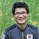 '영원한 산 사나이' 김창호 대장 어떤 인물인가?