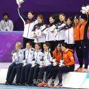 [평창동계올림픽] 쇼트트랙 여자 3,000m 계주 금메달 경기영상 & 시상식 & 인터뷰