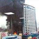 천안 라마다호텔 화재,직원사망