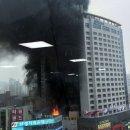 [현장사진] 천안 화재, 라마다앙코르호텔 큰 불