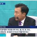 """손학규 """"문재인 대통령 레임덕이다."""" 불쌍한 손학규"""