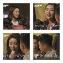 김종민·황미나… 슬픈 독백의 눈물