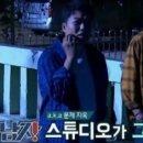 문제적 남자 문제모음 김지석 133회 다시보기 뇌섹시대 - 문제적남자 박경 태민 133화