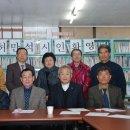 허만석 시인--한국의 문학사랑협의회 방문