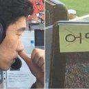 어떤은 생각하지 마 박지성 해설의원