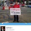 자유한국당 김무성 정우택 정진석 김성태는 홍준표 탓만? 일단 권성동 구속부터