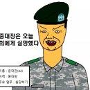 정의당 더불어북한당이 정의인가?