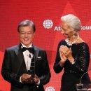 펌)세계시민상 시상자인 IMF 총재의 문재인대통령 소개 멘트(번역)