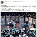 박사모 경찰에게 폭행당했다고 올린사진