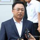 권석창 의원직 상실 정치적 음모 언급은 자한당의 커밍아웃?