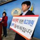 김순례 국회의원 시대착오적 발언하는 이유