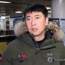 """오혁진 기자 """"버닝썬은 가지치기, 정점에 국정농단 세력의 흔적"""" 주장 후 SNS 폐쇄"""