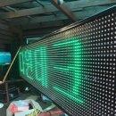 강릉 LED 다원테크 전광판 제작 과정 / 전광판 수리 / 전광판 제작 / 전광판