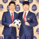 대진표 스웨덴 잉글랜드 축구중계 SBS KBS2 해설위원(ft.스웨덴 잉글랜드 피파랭킹...