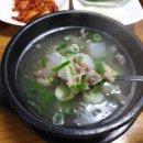 군산 맛집 한일옥 소고기무국과 육회비빔밥