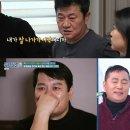 """'둥지탈출3' 이일재, 정흥채X박준규 초대 """"폐암 4기 투병 후 처음 온 손님들""""(종합)"""