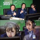 소치 올림픽 컬링요정 이슬비 해설위원