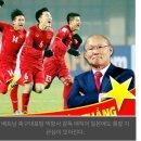 """'히딩크 복사판' 박항서에 축구 충격패 일본... """"한국 감독 출신한테 패하다니 말..."""