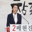 [박종진] 박종진 바른미래당 송파을 예비후보 김어준의 뉴스공장 출연