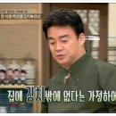 백종원의 김치볶음밥 레시피 (feat. 집밥백선생)