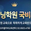 딥러닝학원 국비지원 전액무료 취업지원교육 소개